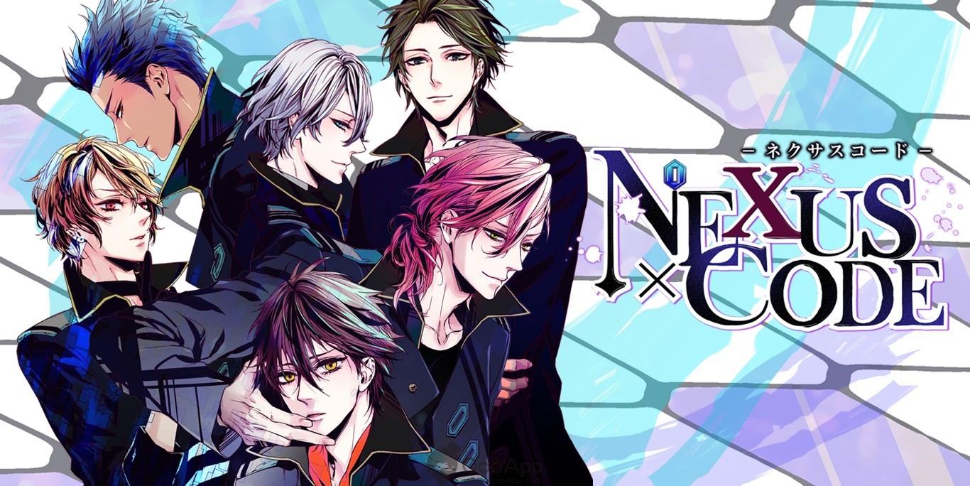 [Qoo News] Yaoi mobile game Nexus Code is ready for pre