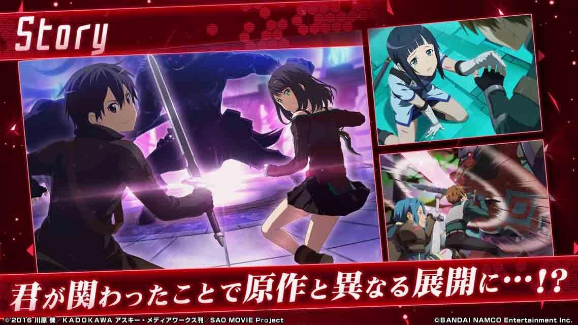 Bandai Namco's SAO Intergral Factor CBT Now Live!