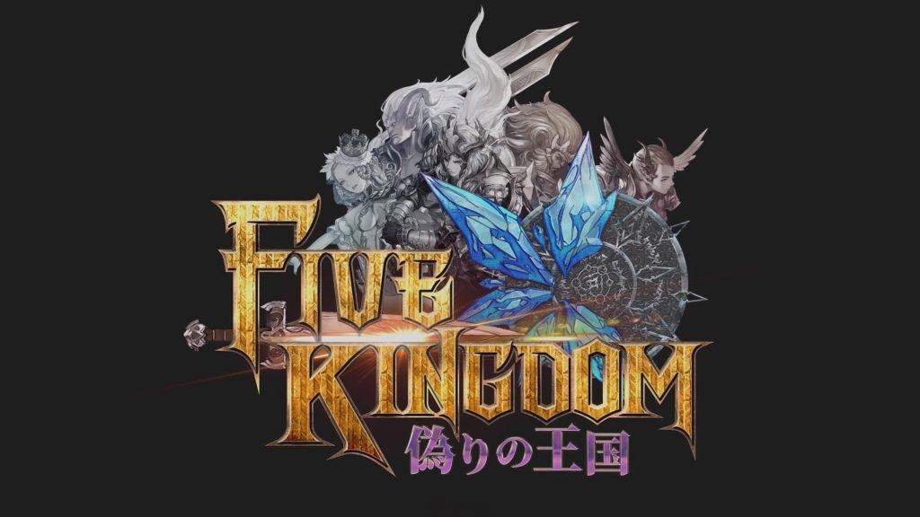 FIVE KINGDOM